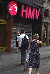 HMV store in Manchester