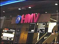 HMV store in Oxford Street