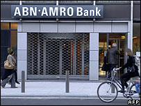 Branch of ABN Amro bank where robbery happened