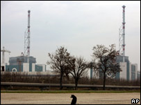 Kozloduy nuclear plant