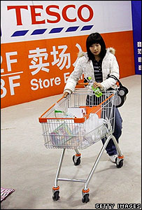 Tesco supermarket in Beijing, China (Getty Images)