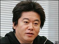 Takafumi Horie