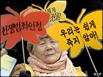 A former South Korean comfort woman demonstrates at an anti-Japanese rally in Seoul on 14 March 2007