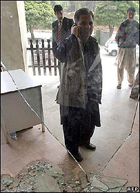 Broken glass at the offices of Geo TV