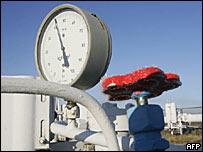 Сегодня прекращены поставки российского газа вАрмению