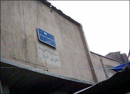 Nurses teaching college (Picture: Dr Ameir Al-Mukhtar)