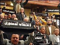 Egyptian opposition MPs protest against amendments