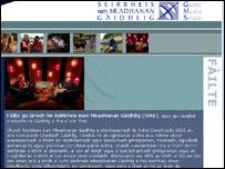 GMS website