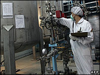 Iranian nuclear technician at Isfahan plant
