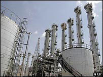 Arak heavy water production facility in Iran