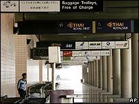 The departure hall at Bangkok's old Don Muang airport in Bangkok (February 2007)