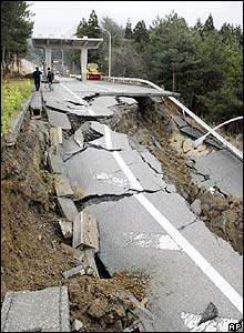 Damaged road in Ishikawa prefecture