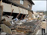 Damaged houses in western Japan