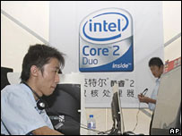 Intel logo and computer user in China