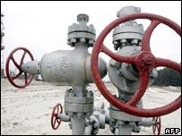 Gas tap in Ukraine