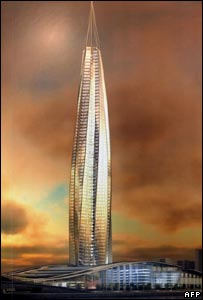 Plans for a Gazprom building in St Petersburg