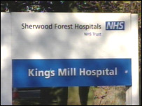 King's Mill Hospital sign