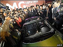 Launch of Chinese-built MG cars at Nanjing Auto plant
