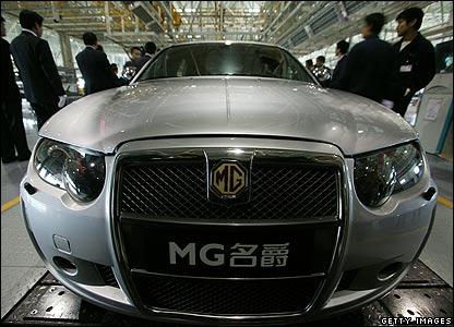 MG 7 sedan in Nanjing