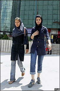 Young Iranian women outside a shopping centre northwest of Tehran