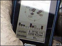 British GPS reading at scene of incident
