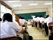 A Japanese classroom
