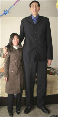 Бао Сишунь с женой