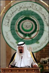 الملك عبدالله مخاطبا القمة