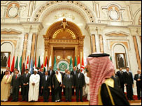 القادة العرب أثناء القمة