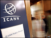 People enter Icann's public forum 