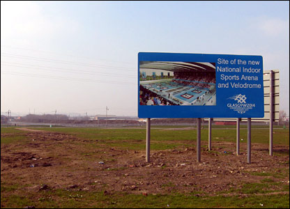 Site of the proposed Velodrome and National Indoor Sports Arena