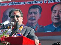 Nepal's Maoist leader Prachanda - 16/3/2007