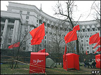 Communist Party tents in central Kiev, 1 Apr 07