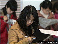 china job applicant - archive image