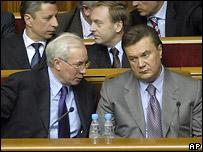 Украинское правительство в ложе Верховной Рады