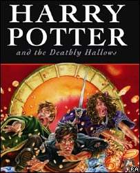 The cover of the forthcoming and last Harry Potter book