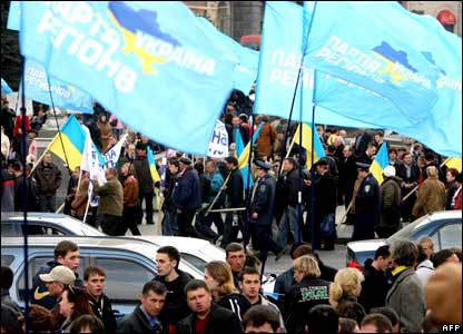 Government supporters protest at the independence Square in Kiev.