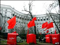 Пикет коммунистов в парке перед зданием Верховной Рады