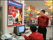 Lenovo computers in shop, AP