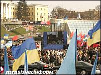 Митинг сторонников Партии регионов на киевском Майдане