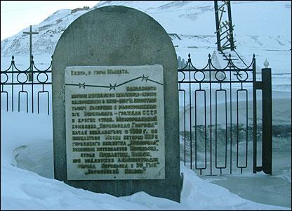 Norilsk grave