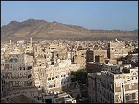 The Old City, Sanaa
