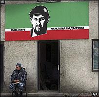 Ramzan Kadyrov poster