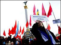 Манифестация противников Ющенко на киевском Майдане Незалежности