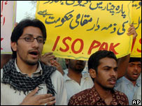 Shia protesters in Parachinar