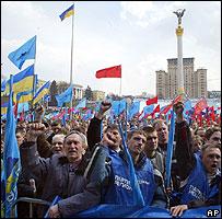 Pro-Yanukovych rally in Kiev