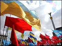 Манифестация коалиции в Киеве 11 апреля 2007