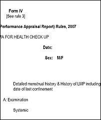 All India Services (Performance Appraisal Report) Rules, 2007