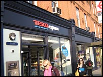 Tesco store in St Margaret's, Surrey