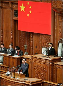 Wen Jiabao delivering his speech to the Diet on 12 April 2007